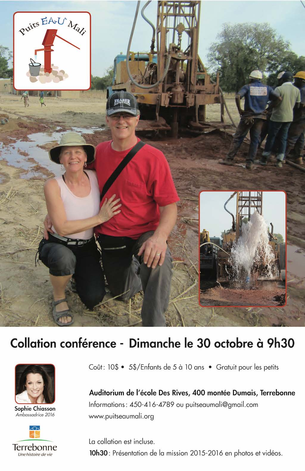 affiche-collation-conference-2016
